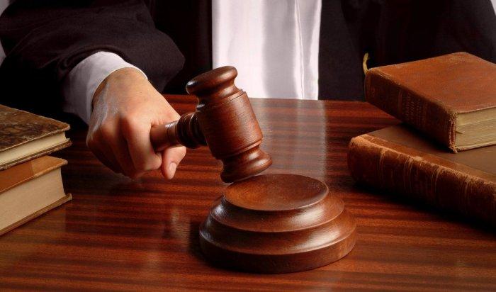 ВПриангарье начетыре года осудили бывшего сотрудника ИК-25