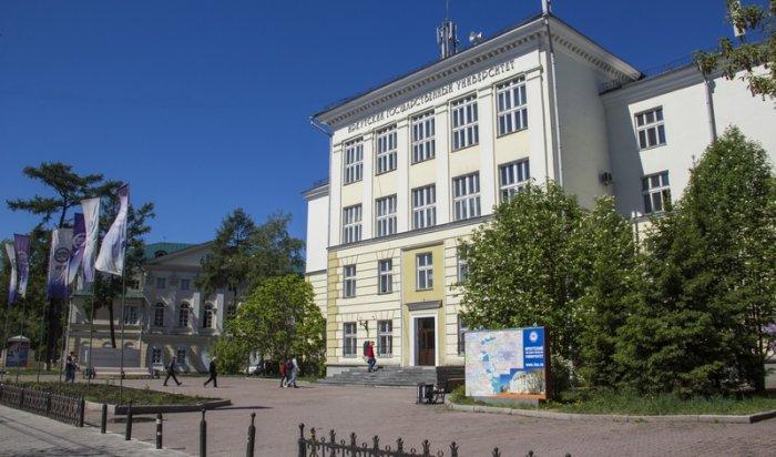ИГУ вошел в топ лучших вузов России в инженерно-технической сфере
