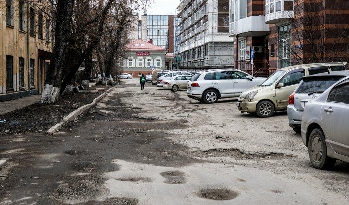 Как иркутские дороги пережили зиму?  (Фоторепортаж)