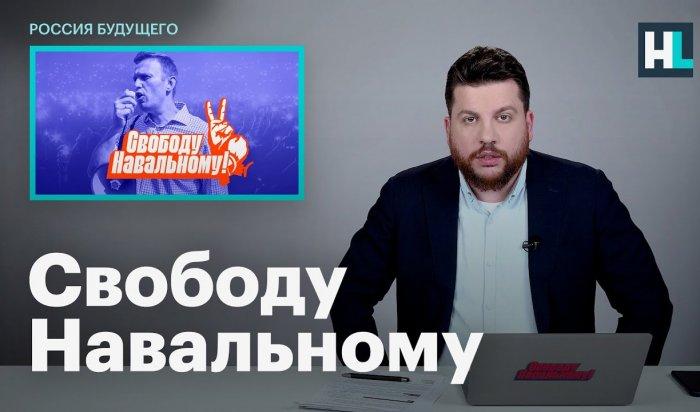 Базу данных сторонников Навального украл бывший сотрудникФБК, завербованный ФСБ