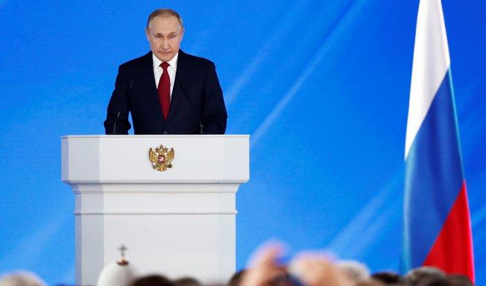 Путин сравнил Россию с Шерханом, вокруг которого «крутятся всякие мелкие табаки» (Видео)