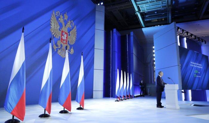 Путин поручил подготовить систему мер поддержки семей сдетьми