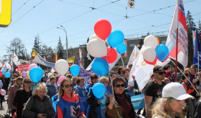 Профсоюзам Иркутской области не согласовали первомайское шествие