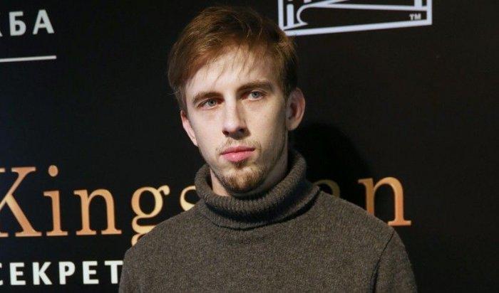 Александр Паль отказался давать показания в полиции