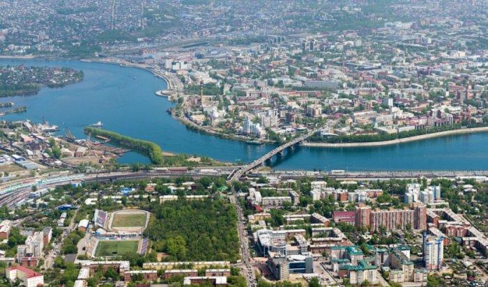 ВИркутске началось голосование заобъекты благоустройства 2022года