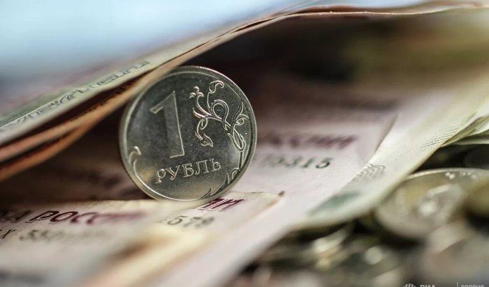 Минтруд: Нерабочие дни вмае неявляется основанием для снижения зарплаты работникам