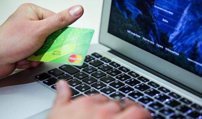 ВПриангарье мужчина перевел мошенникам более 3млн рублей, оформив 9кредитов