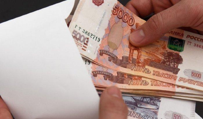 В Иркутске чиновнику назначен условный срок и штраф за получение взятки