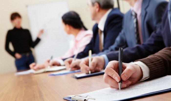 Социальные предприниматели Приангарья смогут получить гранты на развитие бизнеса