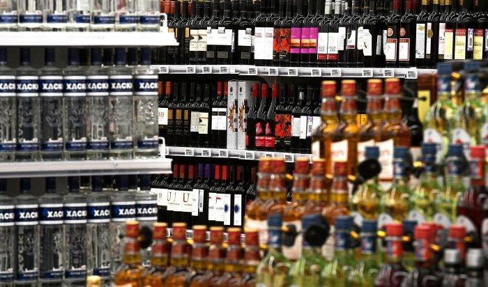 Продажу алкоголя в Иркутске ограничат с 4 по 9 мая