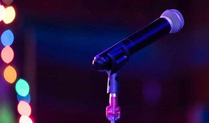Идет прием заявок на участие в акции «Открытый микрофон»