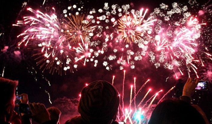 1мая вИркутске состоится несколько праздничных мероприятий