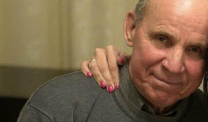 ВИркутске пропал 70-летний пенсионер