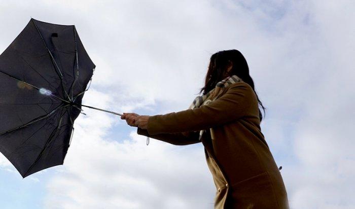 5 мая в Иркутской области ожидается усиление ветра до 23 м/с