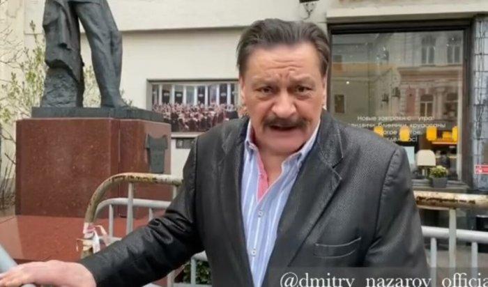 Актёр Дмитрий Назаров прочел стихотворение обессмысленности Парада Победы (Видео)