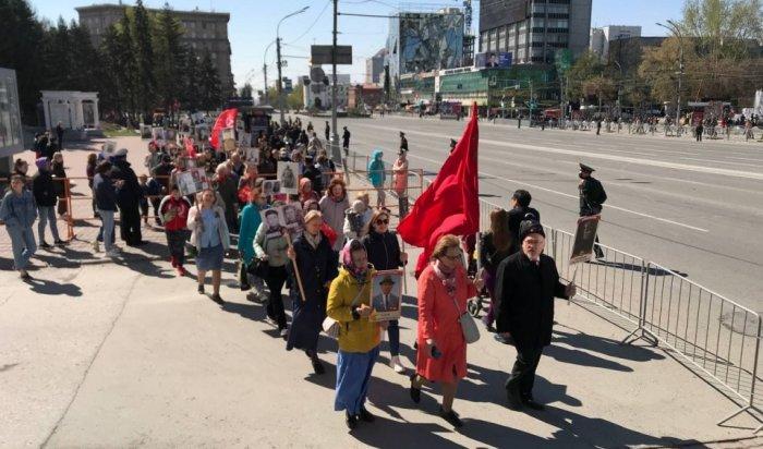 Жители Новосибирска, несмотря назапрет, вышли наакцию «Бессмертный полк»