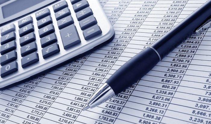 Иркутская область планирует взять шесть кредитов по1млрд рублей напогашение долгов