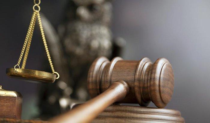 Прокуратура Бодайбо направила в суд уголовное дело об убийстве