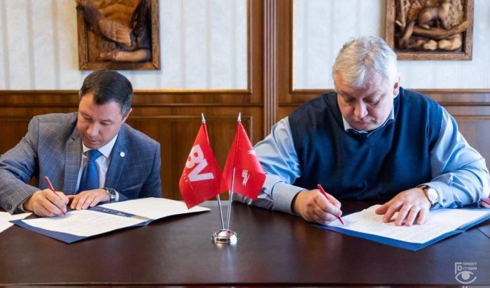 Ассоциация «Байкальская Виза» иИГУ подписали договор осотрудничестве