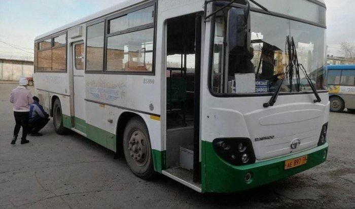 Семь лет лишения свободы назначили водителю автобуса, сбившему пожилую женщину вУсолье-Сибирском