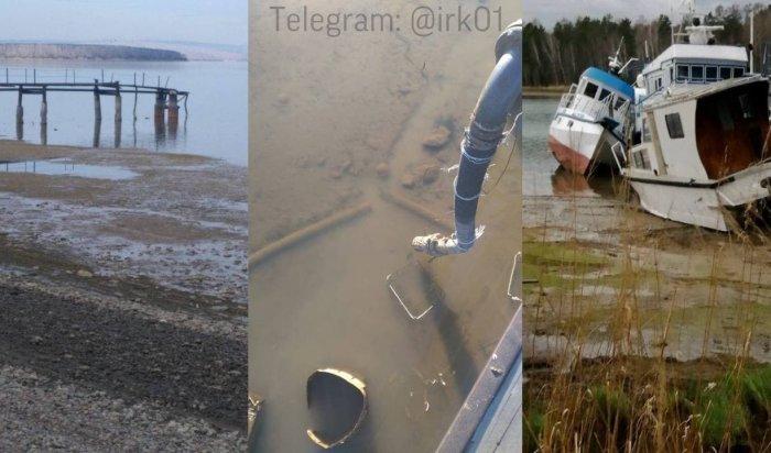 ВИркутском водохранилище снизился уровень воды