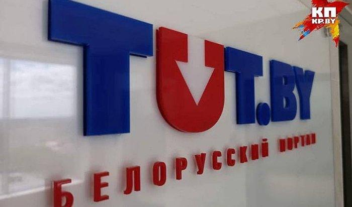 Задержаны 13 сотрудников белорусского издания Tut.by