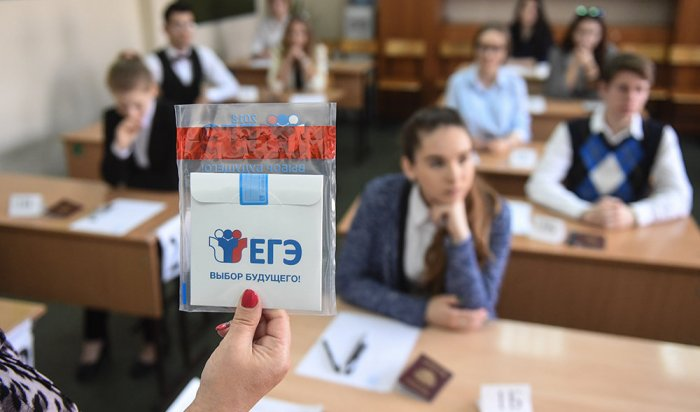 Технические специальности в сфере IT стали приоритетными для иркутских выпускников в 2021 году