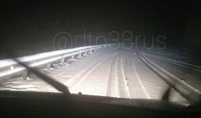 Снег выпал в Слюдянском районе в ночь на 21 мая (Видео)
