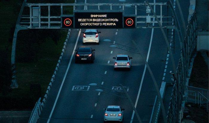 Минюст предложил автоматически списывать штрафы со счетов автомобилистов