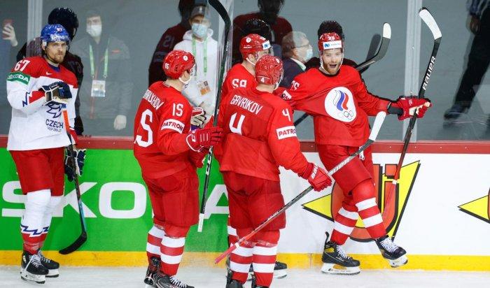 Сборная России по хоккею обыграла чехов в стартовом матче со счетом 4:3