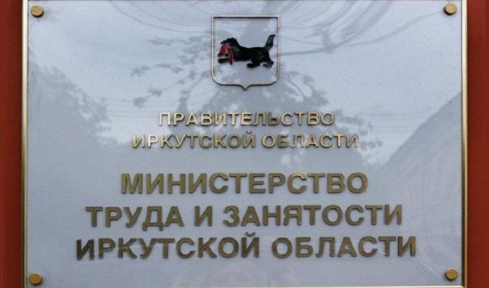 «Ангария» непланирует сокращение работников