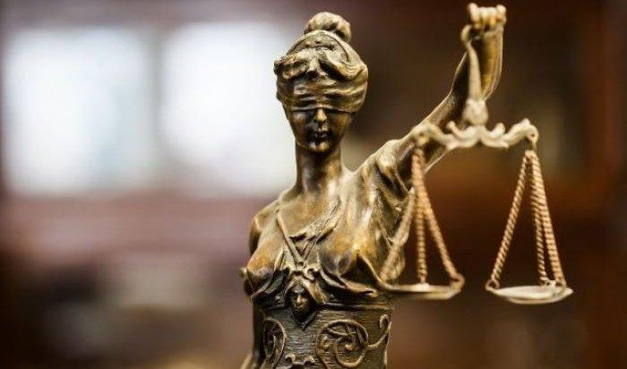 В Иркутске бывшего сотрудника полиции осудили на 11,5 лет колонии за сбыт наркотиков