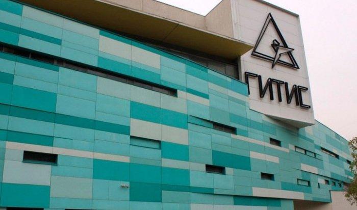 Иркутянин рекомендован на второй этап поступления в ГИТИС по итогам онлайн-прослушиваний