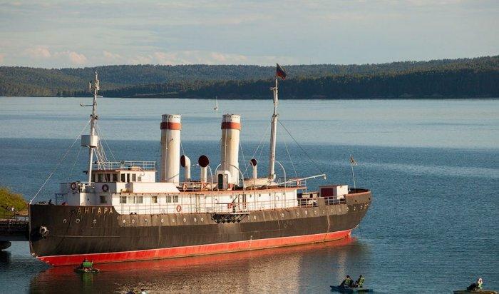Капитальный ремонт ледокола «Ангара» в Иркутске начнётся в июне