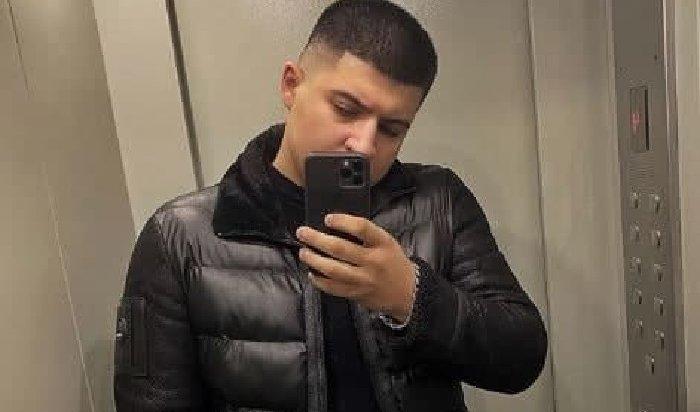Парень, пострадавший отвыстрела полицейского, умер вреанимации