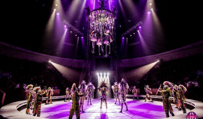Шоу Гии Эрадзе «Песчаная Сказка» представят вИркутском цирке