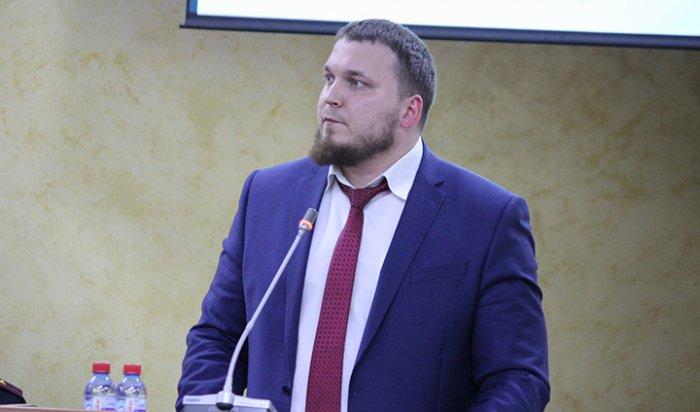 Бывшего заммэра Иркутска Преловского отправили под домашний арест