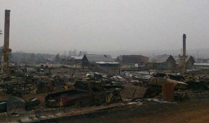 Жители погоревшего поселка Дальний отказываются переезжать вдругие населенные пункты