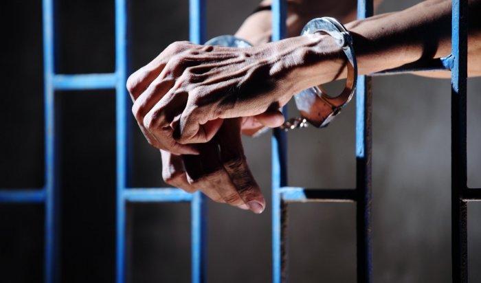 В Балаганском районе мужчина осужден за совершение особо тяжкого преступления