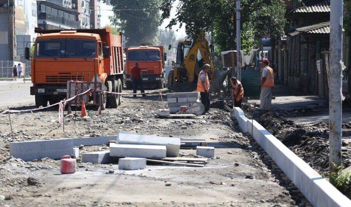 Мэр Иркутска оценил подготовку объездных путей перед началом крупных дорожных ремонтов (Видео)