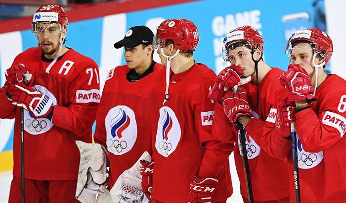 Сборная России по хоккею проиграла канадцам и вылетела с чемпионата мира