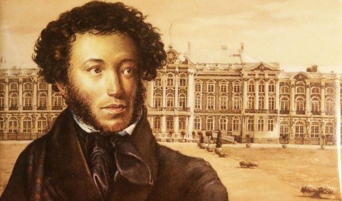 6июня отмечается 222года содня рождения Пушкина