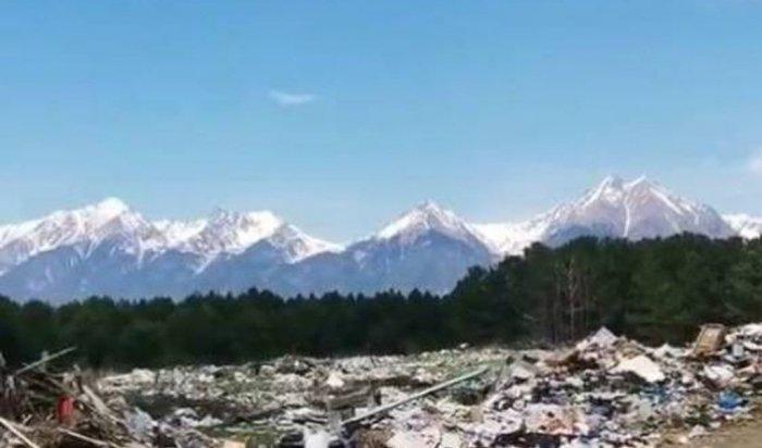 Свалка расположилась натерритории национального парка в Бурятии (Видео)