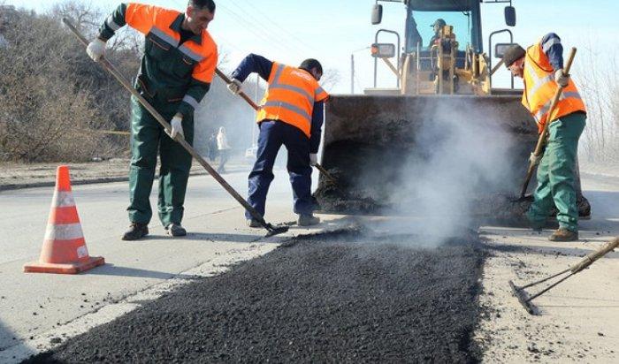 Раскритикованная администрацией фирма выиграла аукционы наремонт дорог вИркутске