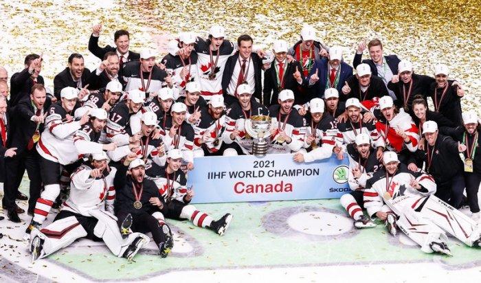 Сборная Канады стала чемпионом мира по хоккею