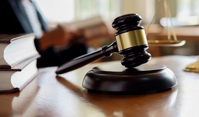В Иркутской области суд назначил мужчине 25 лет тюрьмы за убийство пенсионерки