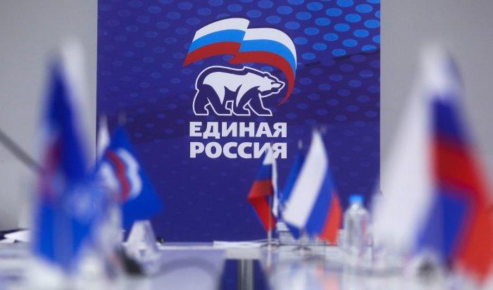 Бердникова иДушина исключили изполитсовета «Единой России» вИркутской области