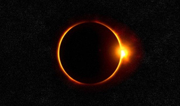 Онлайн-трансляцию солнечного затмения 10июня проведет иркутский планетарий