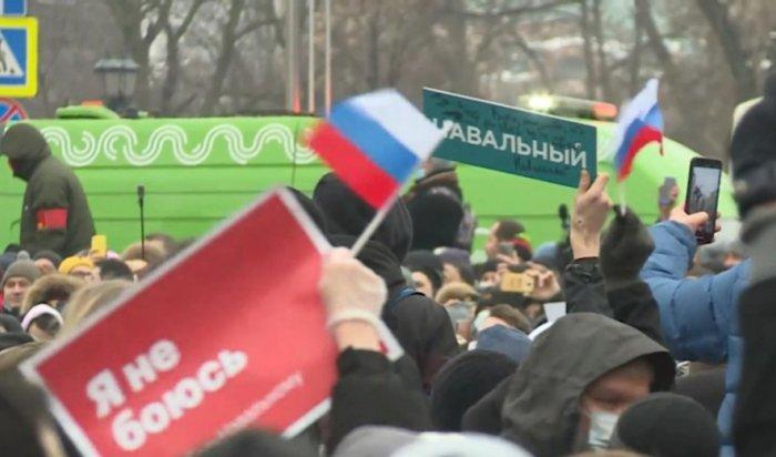 Мосгорсуд признал ФБК иштабы Навального экстремистскими организациями