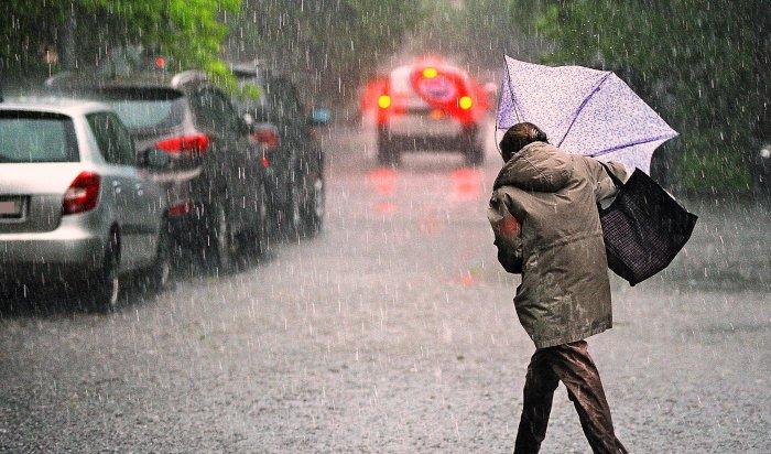 11июня вИркутской области ожидаются ливневые дожди, грозы изаморозки